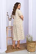 Сукня Ірма-Б к/р, фото 4