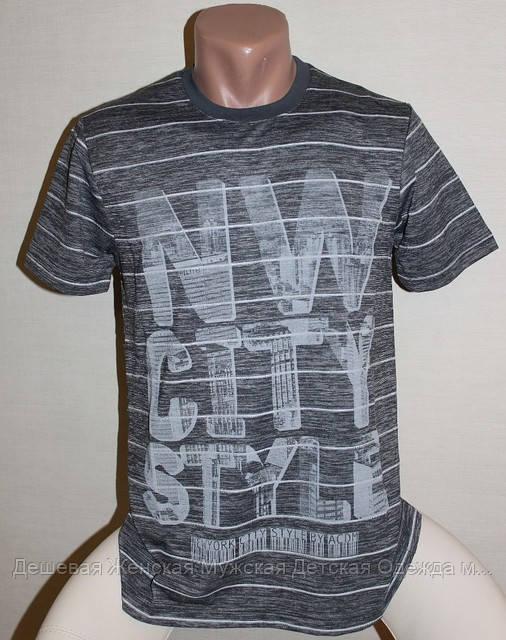 Мужская футболка Турция №82