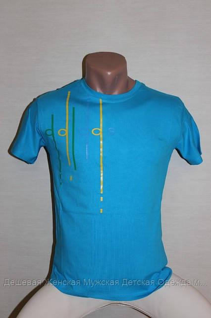 Мужская футболка Турция №84
