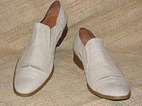 Обувь из конопли. Туфли мужские «Дуо».