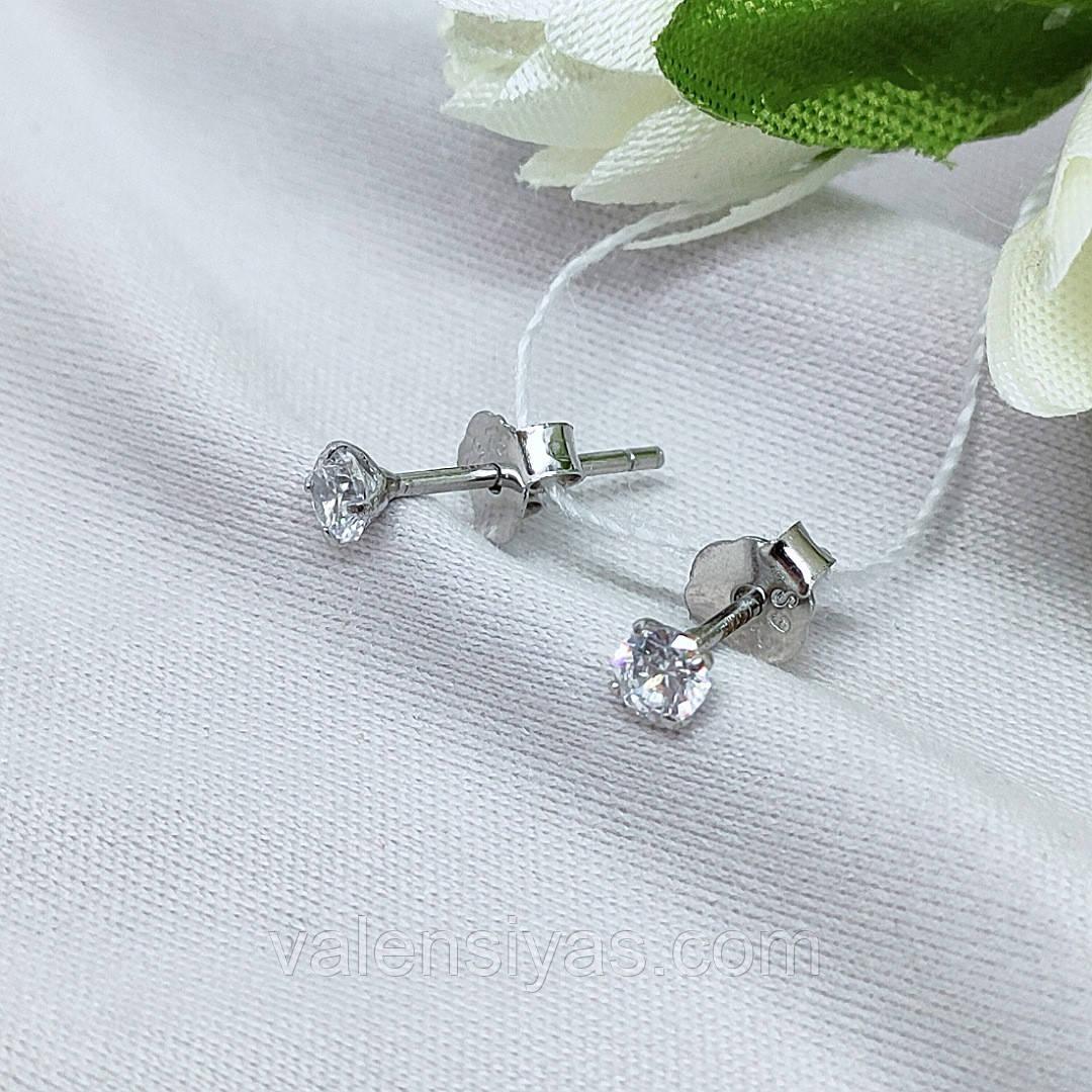 Серьги гвоздики серебряные