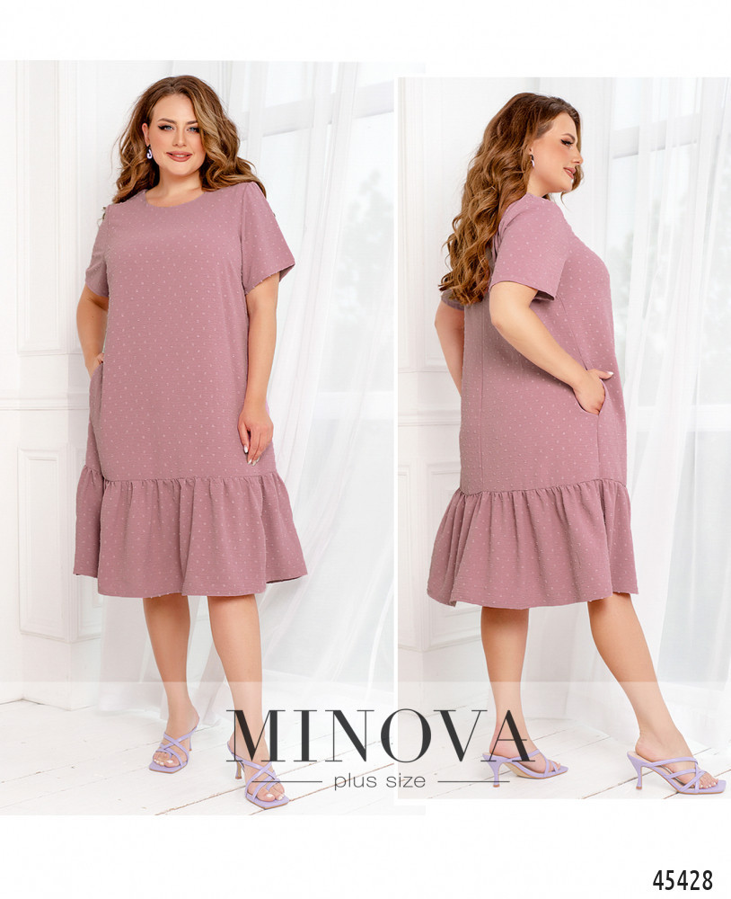 Легкое кокетливое фрезовое платье миди большого размера. Размер: 50-52, 54-56, 58-60, 62-64, 66-68