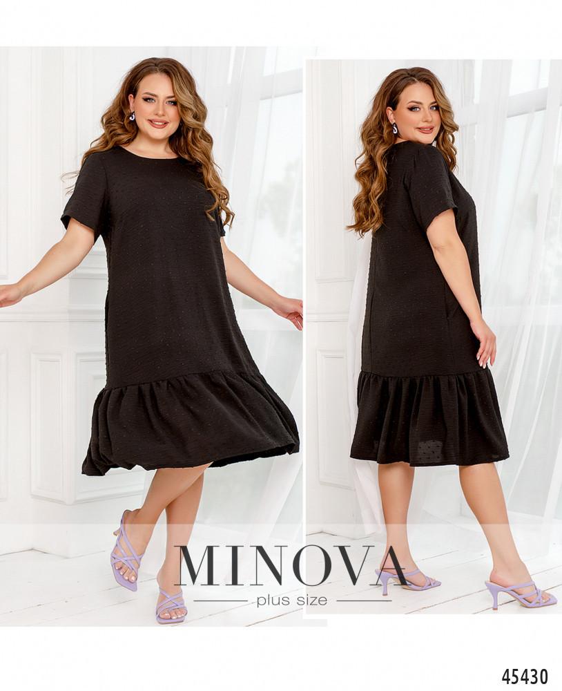 Легке кокетливе чорне плаття міді великого розміру. Розмір: 50-52, 54-56, 58-60, 62-64, 66-68