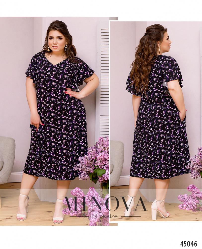 Легке і легку чорне плаття-міді великого розміру. Розмір: 50-52, 54-56, 58-60, 62-64, 66-68