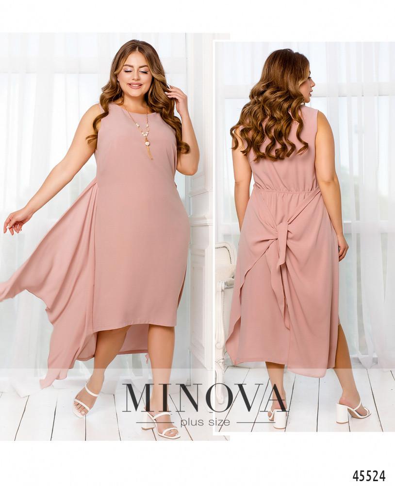 Очаровательное однотонное пудровое платье большого размера. Размер: 46-48, 50-52, 54-56, 58-60, 62-64, 66-68