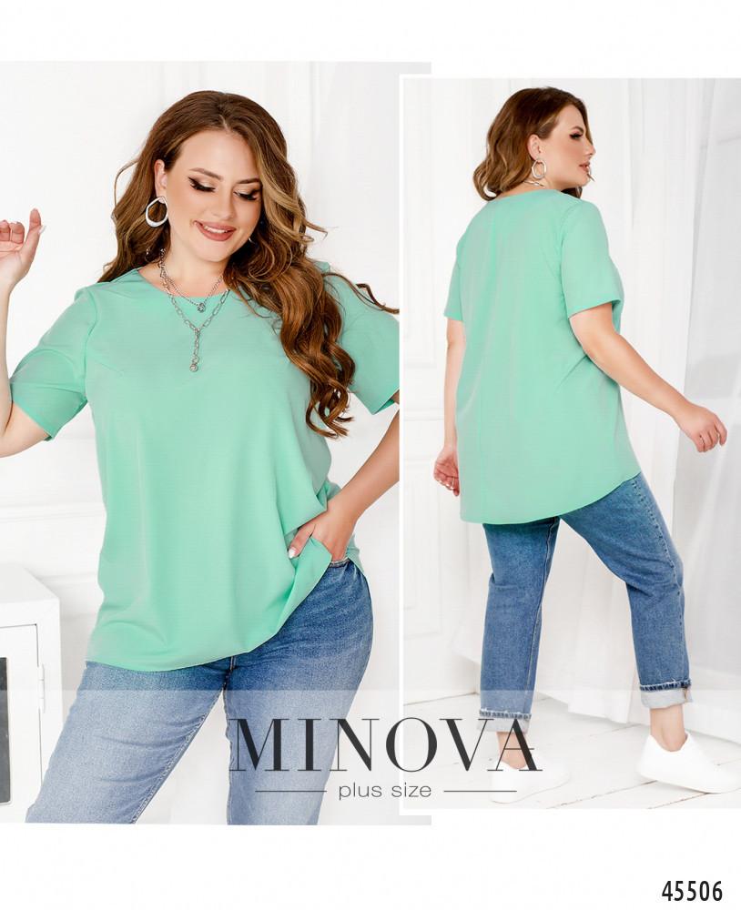Мінімалістична біла блуза великого розміру. Розмір: 46-48, 50-52, 54-56, 58-60, 62-64, 66-68