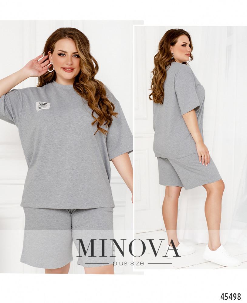 Минималистичный спортивный костюм большого размера, футболка + шорты. Размер: 46-48, 50-52, 54-56, 58-60