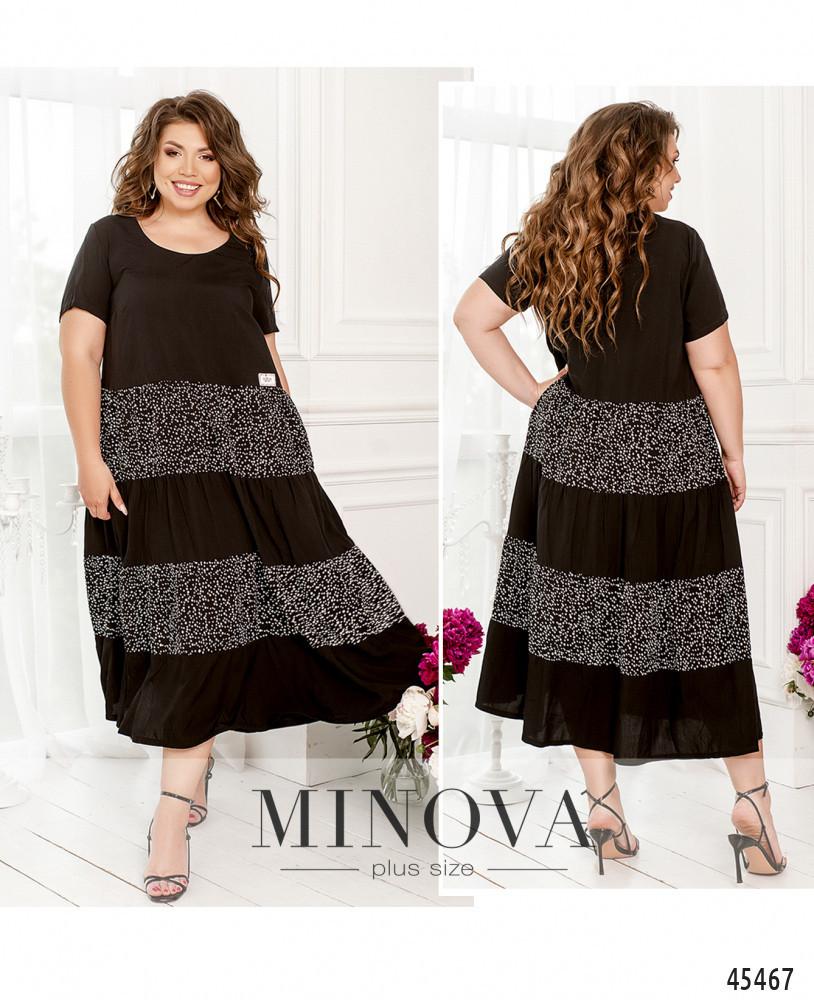 Воздушное невесомое летнее черное платье большого размера. Размер: 50-52, 54-56, 58-60