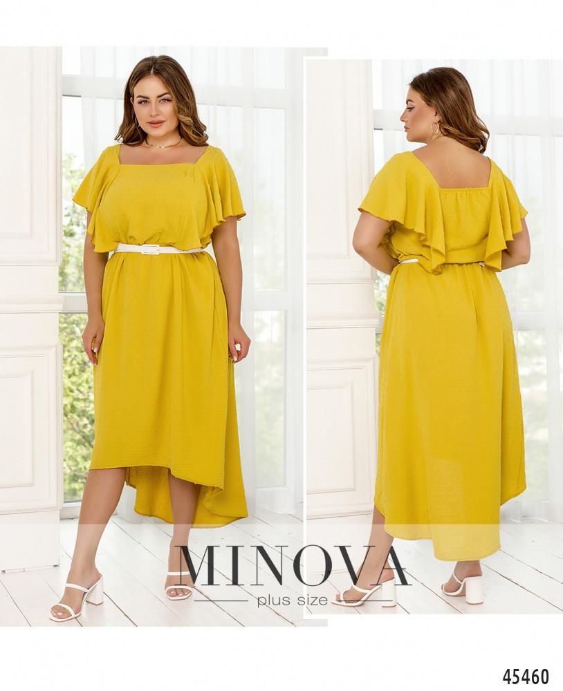Воздушное летнее желтое платье большого размера. Размер: 52-54, 56-58, 60-62, 64-66