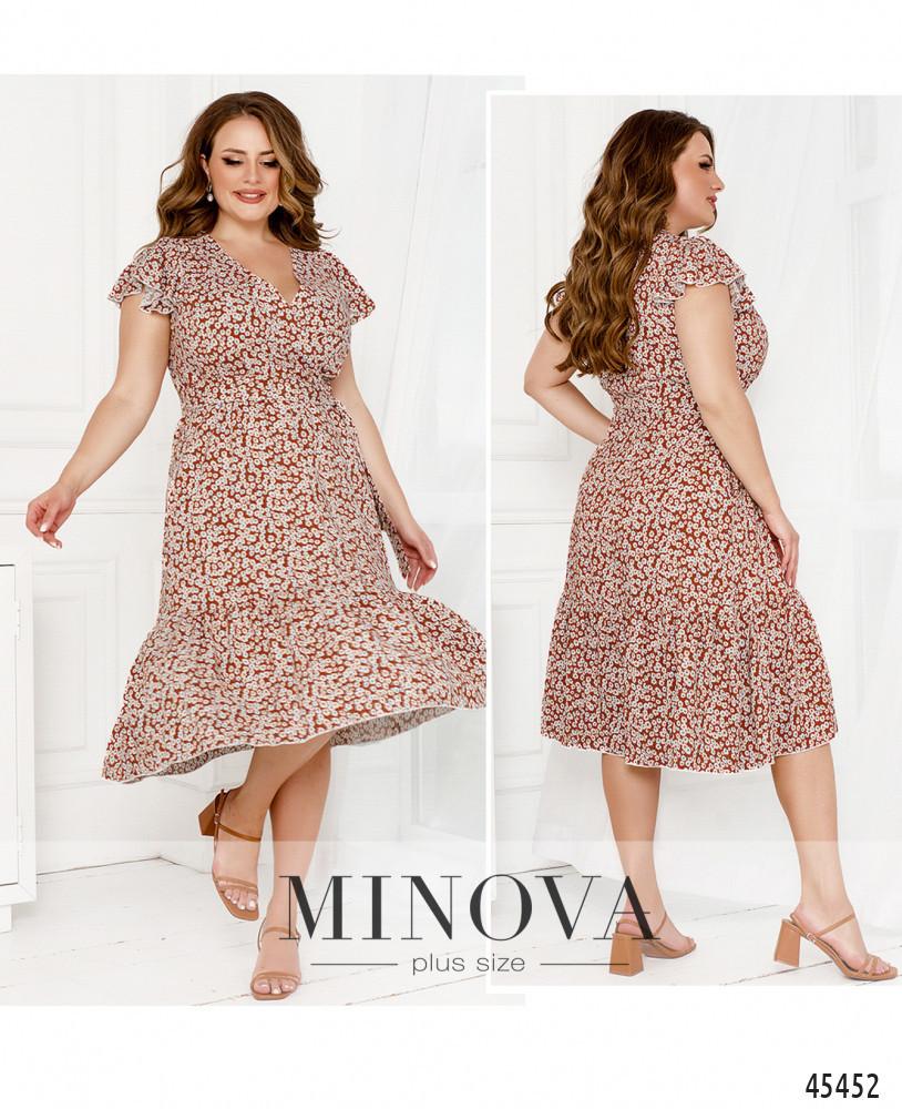 Чарівне приталене літнє плаття великого розміру. Розмір: 46-48, 50-52, 54-56, 58-60