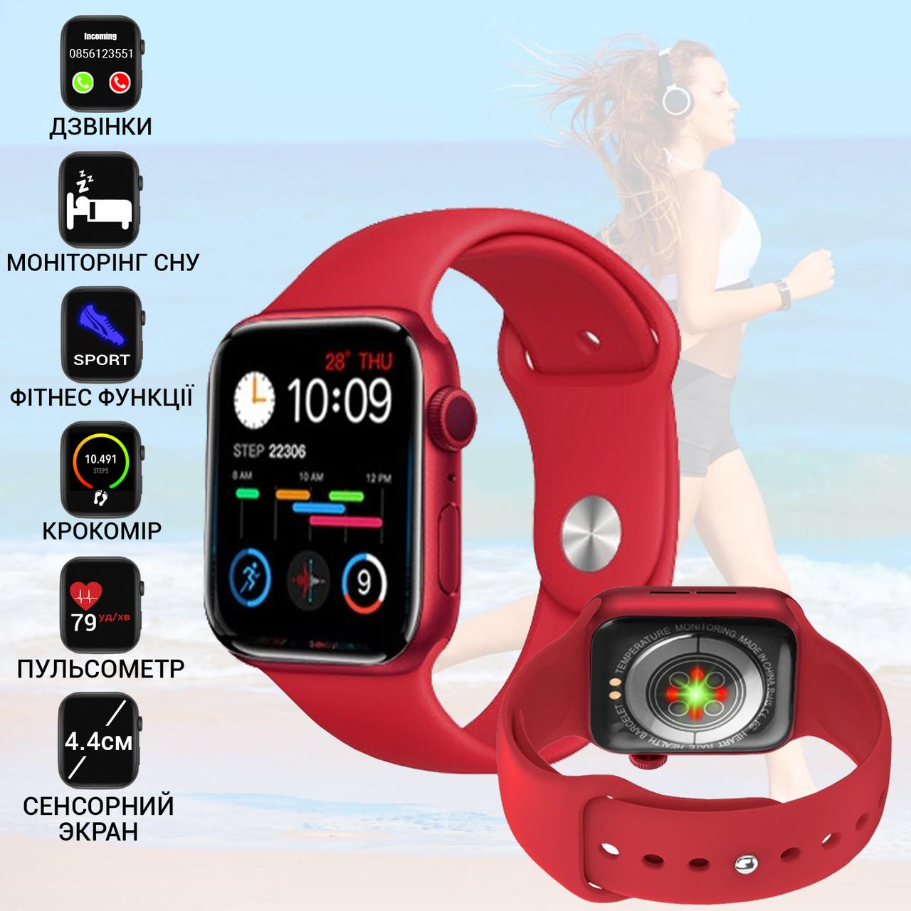 Розумні смарт годинник Smart Watch M16-6S PLUS, 4.4 см-Голосовий дзвінок, фітнес функції, алюмінієвий корпус Red