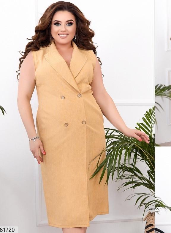 Деловое двубортное платье с отложным воротником и карманами 48 по 58 размер