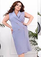 Деловое двубортное платье с отложным воротником и карманами 48 по 58 размер, фото 7