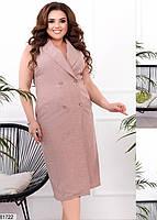Деловое двубортное платье с отложным воротником и карманами 48 по 58 размер, фото 8