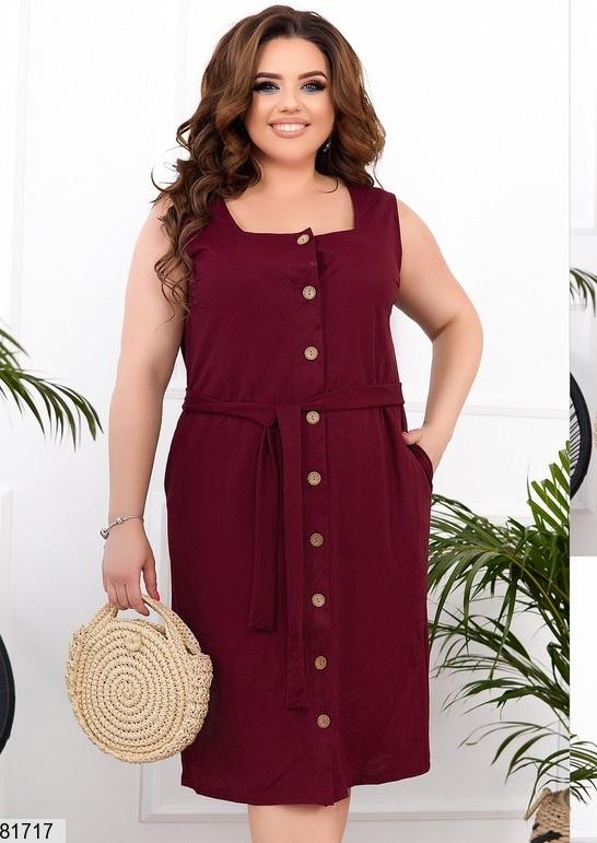 Трикотажное женское платье на пуговицах с квадратным вырезом горловины и карманами 48 по 58 размер