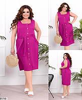 Трикотажное женское платье на пуговицах с квадратным вырезом горловины и карманами 48 по 58 размер, фото 4