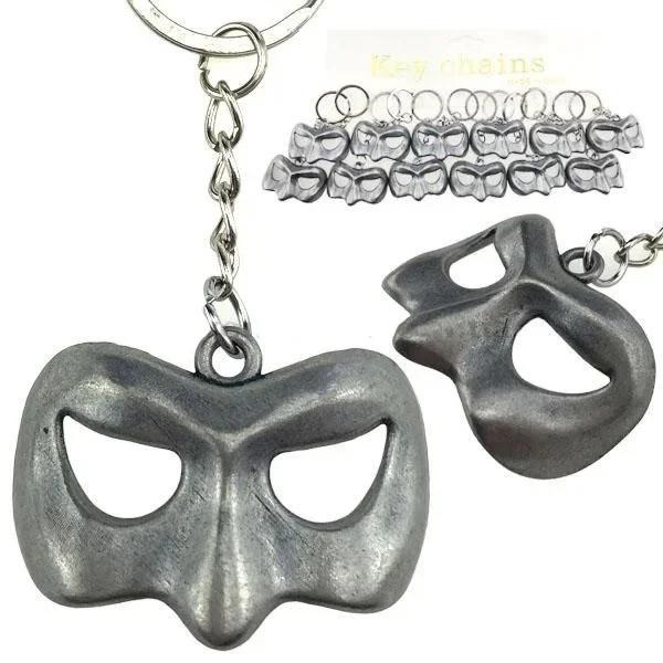 Брелок для ключів Карнавальна маска набір 12 шт