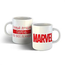 Чашка Марвел Marvel
