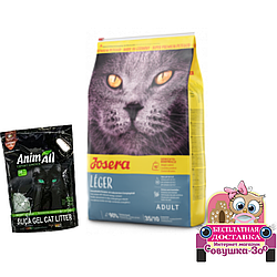 Корм Йозера Ліже Josera Leger для котів 10 кг та Анімал сілікогель 10,5 л