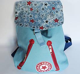 Молодежный текстильный рюкзак на кнопке и завязках, Звезды
