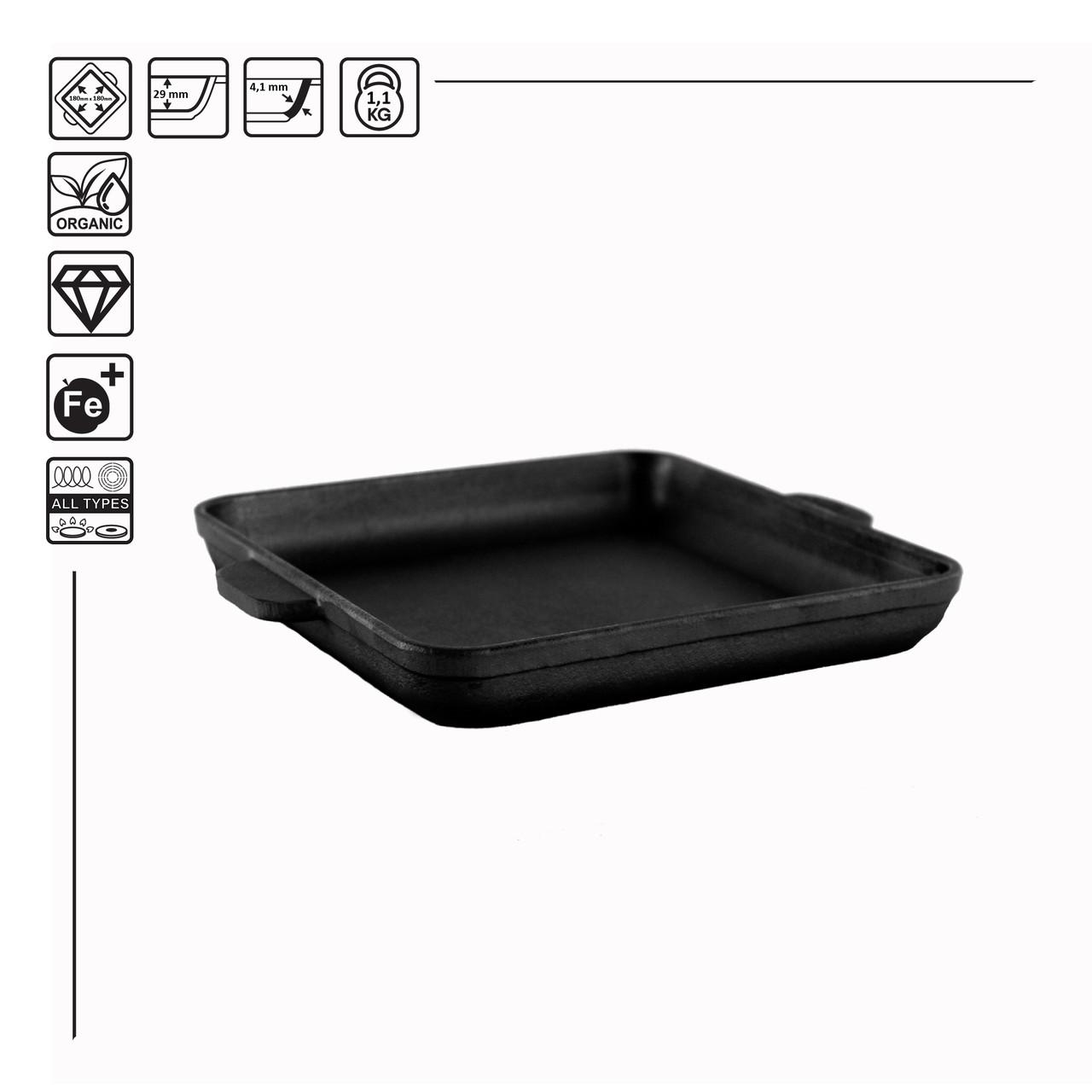 HoReCa, Сковорода чавунна квадратна BRIZOLL 180х180х25 мм