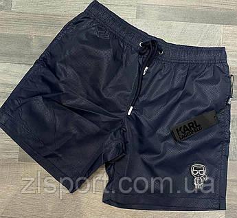 Плавальні шорти, купальні Karl Lagerfeld чорні, фото 2