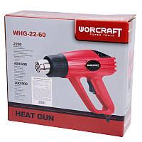 Фен технический Worcraft WHG-22-60 2200 Вт, фото 4