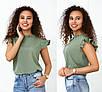 Блузки, сорочки оптом - 4090-фг - Елегантна легка жіноча блуза з рюшами на рукавах і високим вирізом, фото 5