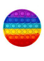 Игрушка антистресс с пузырьками Pop It круг