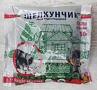 Щелкунчик Родентицид Гранули екструзійні від гризунів з ароматизатором та муміфікатором 150г, фото 1