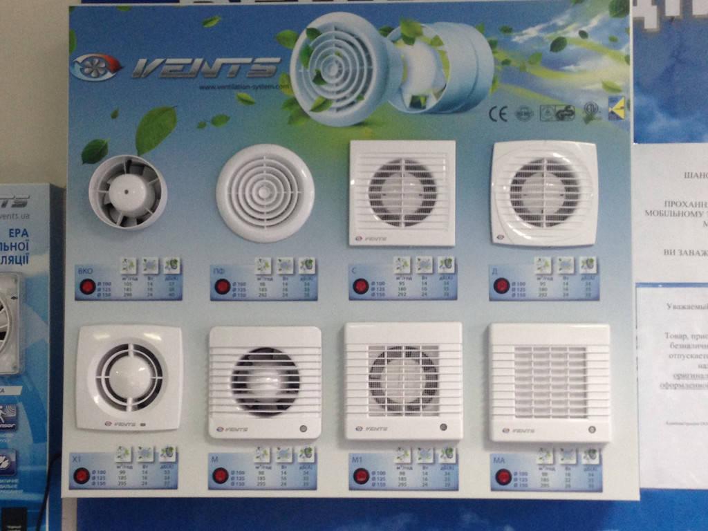Вентиляторы Вентс ассортимент, который порадует... А также комплектующие для монтажа