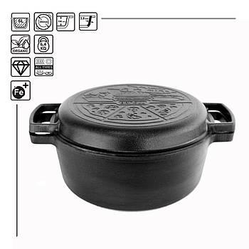 Кастрюля чугунная, с крышкой-сковородой 6л