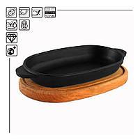 HoReCa, Сковорода чавунна овальна з підставкою BRIZOLL 180х100х25 мм, фото 2