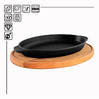 HoReCa, Сковорода чавунна овальна с підставкою BRIZOLL 220х140х25 мм, фото 2