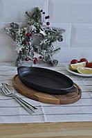 HoReCa, Сковорода чавунна овальна с підставкою BRIZOLL 220х140х25 мм, фото 3