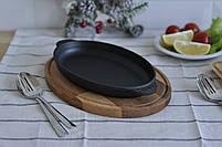 HoReCa, Сковорода чавунна овальна с підставкою BRIZOLL 220х140х25 мм, фото 4