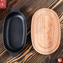 HoReCa, Сковорода чавунна овальна BRIZOLL 180х100х25 мм, фото 2