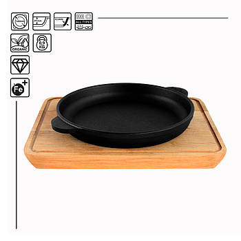 HoReCa, Сковорода чугунная с подставкой BRIZOLL 140х25 мм