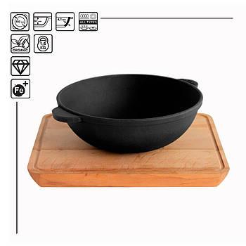 HoReCa, Сковорода чавунна WOK з підставкою BRIZOLL 180х63 мм