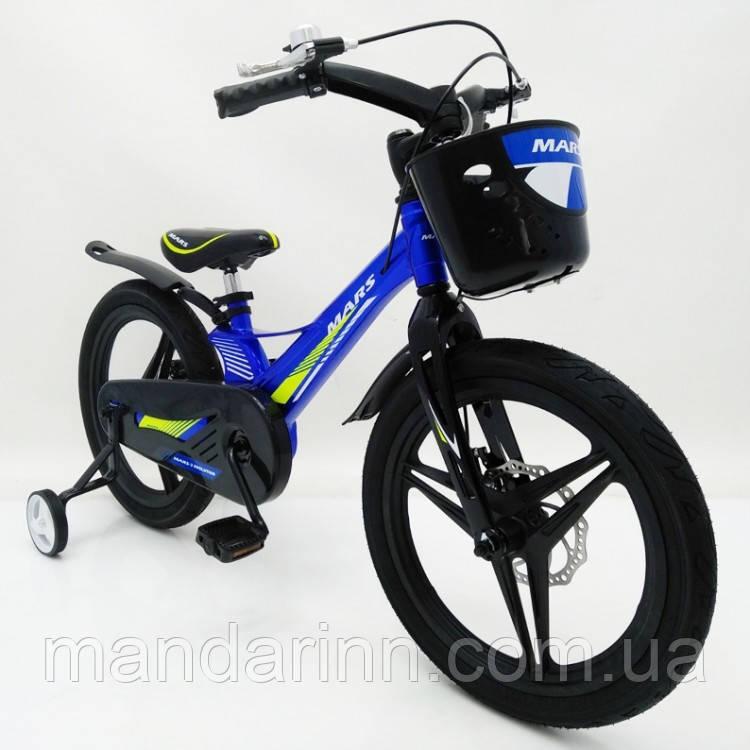 """Дитячий велосипед MARS-2 Evolution»"""" 16 дюймів Суперлегкий. Синій"""
