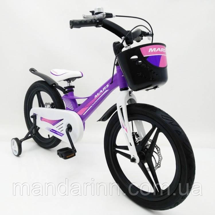 """Детский велосипед «MARS-2 Evolution»"""" 16 дюймов Суперлегкий. Фиолетовый"""