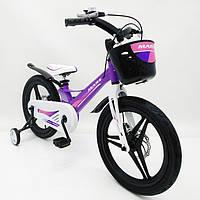 """Детский велосипед «MARS-2 Evolution»"""" 16 дюймов Суперлегкий. Фиолетовый, фото 1"""