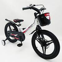 """Детский велосипед «MARS-2 Evolution»"""" 16 дюймов Суперлегкий. Белый, фото 1"""