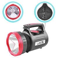 Аккумуляторный фонарь YJ-2890 (SY)K