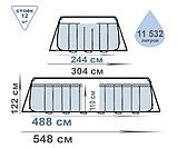 Бассейн Bestway 56996 488х244х122 каркасный коричн. | Прямоугольный бассейн Бествей фильтр-насос лестница тент, фото 5