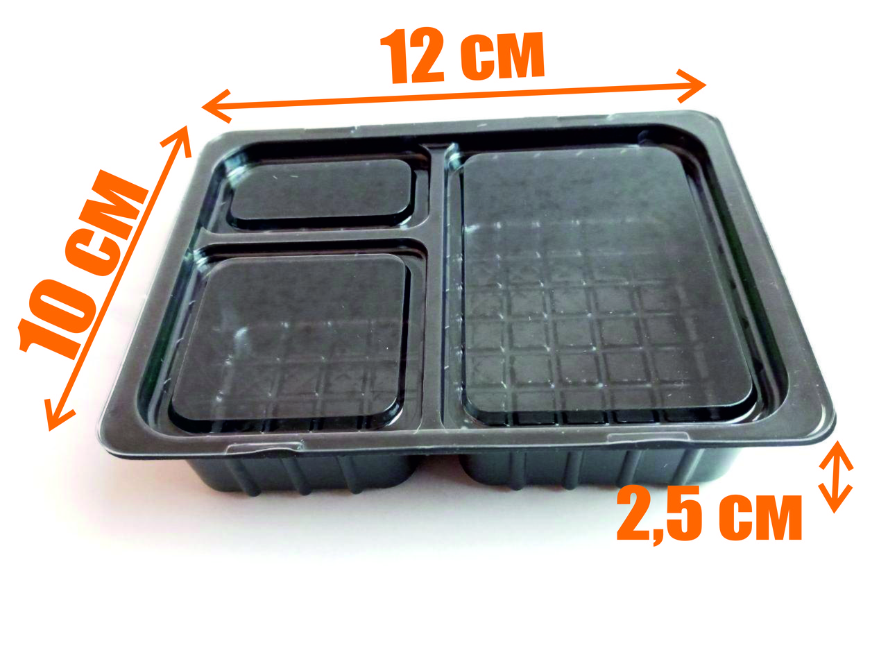 Упаковка для имбиря, васаби и соевоего соуса ПС-66