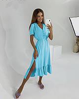 Женское летнее платье с разрезом черное белое горчичное олива мятное 42-44 46-48 с жатки за по колено с рюшей