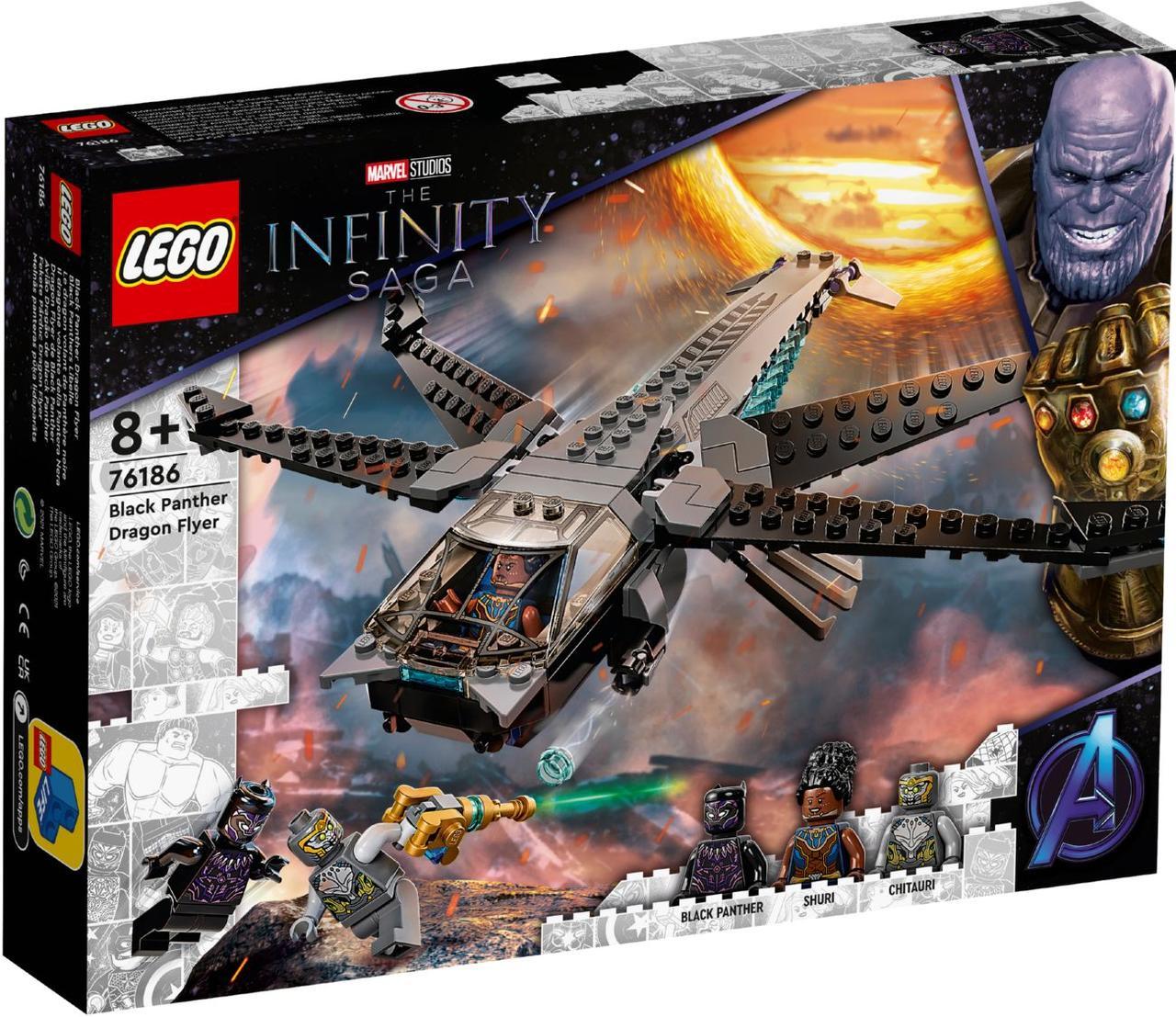 Лего Супергерои Корабль Чёрной Пантеры «Дракон» Lego Super Heroes 76186