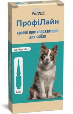 ProVET (ПроВет) ПрофиЛайн Капли от блох и клещей для собак весом от 10 до 20 кг