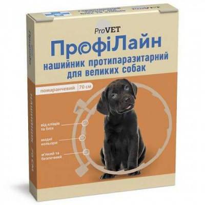 ProVET (ПроВет) ПрофиЛайн Ошейник от блох и клещей для собак крупных пород 70 см, оранжевый, фото 2